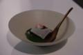 [うおがし銘茶]茶・銀座 3階で六雁の抹茶ぜんざい
