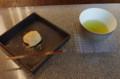 [うおがし銘茶]茶・銀座 2回で麻布 青野の鶯もち