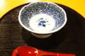 [カフェ]しもきた茶苑大山でホワイトデーかき氷