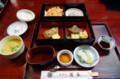[うおがし銘茶][イベント]新茶塾 2011 第2回 蓬春