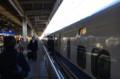 [うおがし銘茶][イベント]新茶塾 2011 第2回 東京駅に戻ってきた