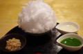 [カフェ]しもきた茶苑大山でホワイトデーかき氷の代替 無糖抹茶 1杯目