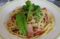 [ごはん]あるでん亭 スペシャルランチ ルッコラとベーコンの塩味(ミニサラダ付