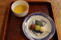 [うおがし銘茶][イベント]茶遊会 夏 2階でほうじ茶ぽん