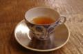 [うおがし銘茶][イベント]茶遊会 夏 2階で紅ふうきの水出し紅茶