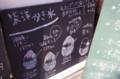 [旅][カフェ]柴洋のかき氷