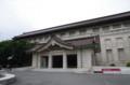 [博物館]東京国立博物館 本館
