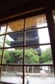 [旅][カフェ]京八坂