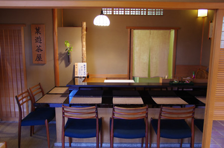鶴屋吉信 お休み処の菓遊茶屋