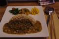 [旅][カフェ][ごはん]柴洋の豆豆玄米カレー(単品)