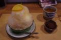[旅][カフェ]柴洋のレモンはちみつ