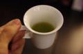 [うおがし銘茶]茶・銀座 創業80周年 秋の三連休特別企画 はんなりの荒茶