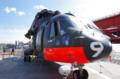 [旅][イベント]しらせ一般公開 ヘリコプター