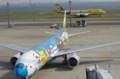 [飛行機]ピースジェットとピカチュウジャンボ