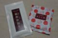 [うおがし銘茶][イベント]「GINZA人」流・粋モノづくし 銀座かおりと自然栽培ほうじ茶