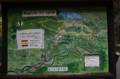 [散歩]陣馬山 新ハイキングコース