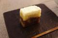[うおがし銘茶]茶・銀座 2階で茂助だんごの「錦秋」
