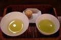 [うおがし銘茶][イベント]茶の実倶楽部 茶遊会 秋 3階 しゃん 宇治 八女