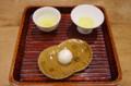 [うおがし銘茶][イベント]茶の実倶楽部 茶遊会 秋 2階 しゃん 静岡 鹿児島