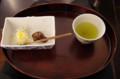 [うおがし銘茶][イベント]茶・銀座 9周年 2階 いかしゅうまい からすみ粉添え 馬刺肉のあぶり焼