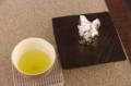 [うおがし銘茶]茶・銀座 2階 嶋田屋 しらつゆ