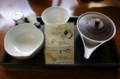 [旅][カフェ]IYEMON SALON KYOTOの煎茶
