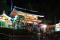 [旅][散歩]八坂神社