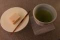 [うおがし銘茶]茶・銀座 2階 新潟大阪屋「雪國」