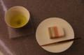[うおがし銘茶]茶・銀座 2階 松華堂 花かすみ
