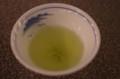 [うおがし銘茶]茶・銀座 2階 新茶一番
