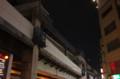 [のりもの]東北縦貫線 神田駅付近