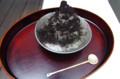 [うおがし銘茶][イベント]茶・銀座 SUMMER FESTA vol.1 男のかき氷