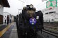 [のりもの]秩父鉄道 寄居駅 SLパレオエクスプレス