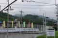 [のりもの]秩父鉄道 上長瀞駅と宝登山