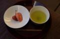[うおがし銘茶][イベント]茶・銀座 SUMMER FESTA vol.2 変わり漬け