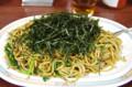 [ごはん]ジャポネで梅のり 醤油味
