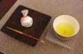 [うおがし銘茶]茶・銀座 2階で萬年堂の喜のつゆ