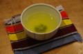 [うおがし銘茶][イベント]茶遊会 秋 2階 はんなり