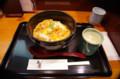 [ごはん]鳥藤 親子丼(単品)