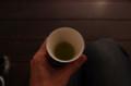 [うおがし銘茶][イベント]茶・銀座 10周年 茶・銀座 参