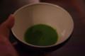 [うおがし銘茶][イベント]茶・銀座 10周年 ことのはプレミアム