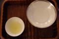 [うおがし銘茶][イベント]茶・銀座 10周年 本玉露プレミアム
