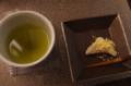 [うおがし銘茶]茶・銀座 2階で「久寿もち」