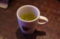 [うおがし銘茶][イベント]茶・銀座 10周年 10周年記念茶