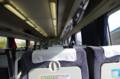 [旅][のりもの]ふりこ電車で傾く