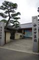 [旅][散歩]中津万象園・丸亀美術館