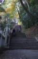[旅][散歩]金刀比羅宮 奥宮