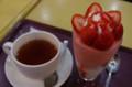 [旅][カフェ]丸新果実店 三びきの子ぶた