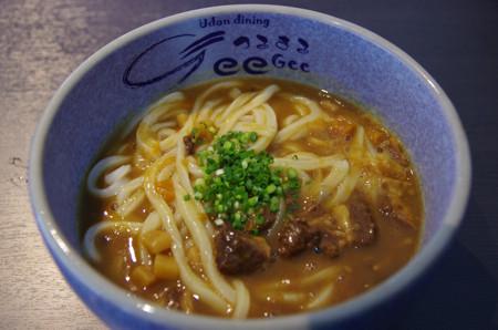 鶴丸Gee
