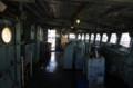 [旅][のりもの]南極観測船 ふじ ブリッジ